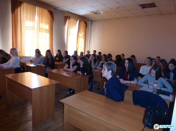 СНПК «Исследовательская работа как залог формирования профессиональной компетентности специалиста»