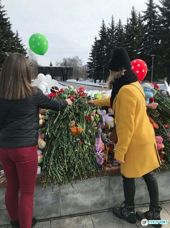 День скорби России