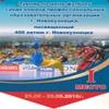 Турнир по мини-футболу в честь 400-летия города Новокузнецка