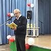 Презентация книги «Кузнецкстрой»