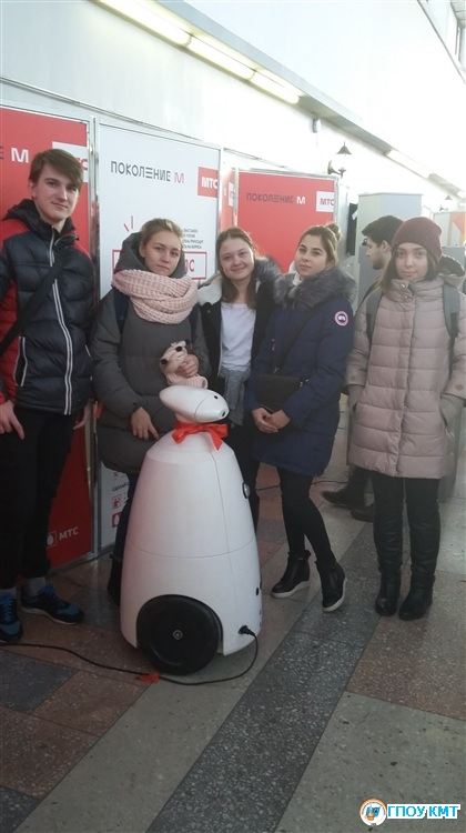 Искусственный интеллект в Новокузнецке