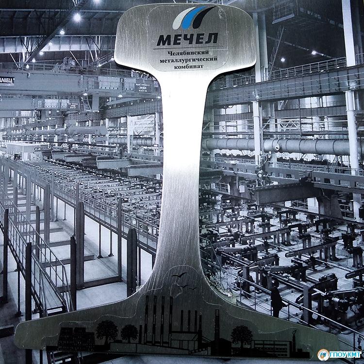 Всероссийская олимпиада по Технологии материалов