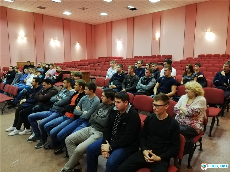 Встреча студентов с работодателем