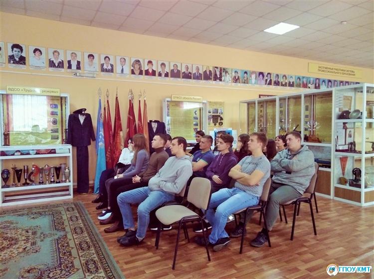 История профобразования в Кузбассе