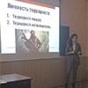Ежегодная студенческая научно-практической конференция «Молодежь и наука XXI»