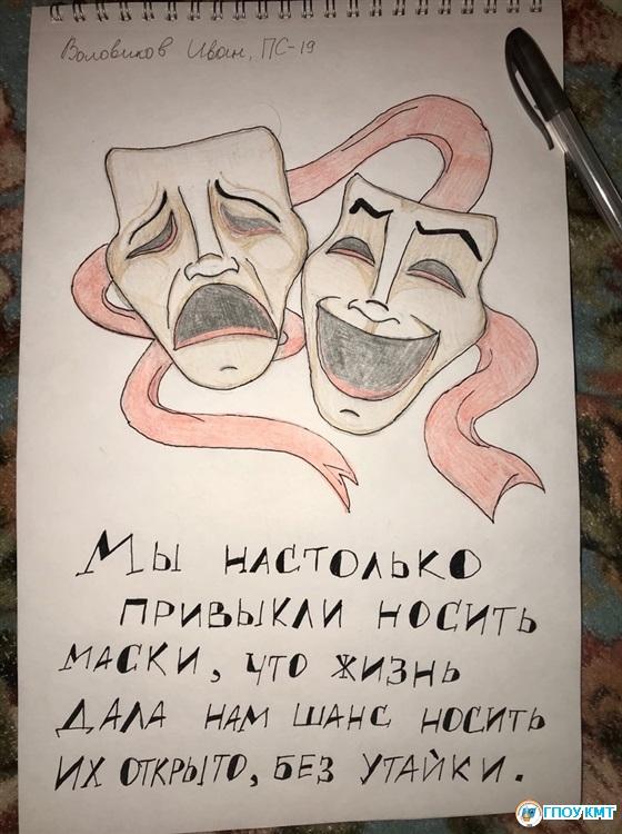 Итоги конкурса рисунков «Укрась защитную маску»