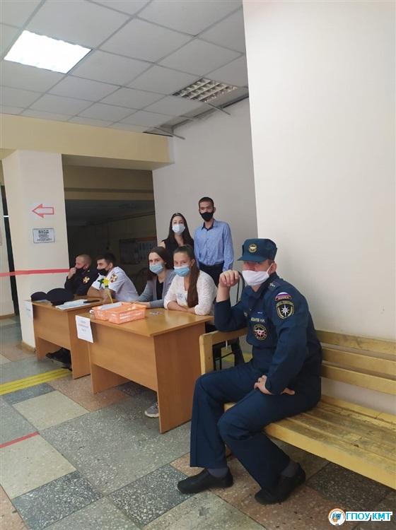 1 июля 2020 года — день общероссийского голосования по поправкам в Конституцию РФ
