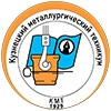 Любимые строки о родном городе Новокузнецке