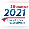 Последний день выборов депутатов Государственной думы