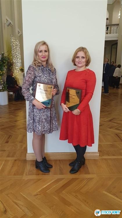 Награждение руководителей и педагогических работников Кузбасса
