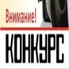 «Наука КМТ в объективе»