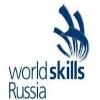 Знакомство с Worldskills