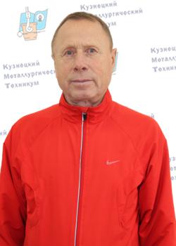 Баклаков Анатолий Васильевич