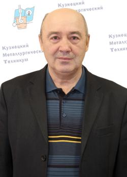 Чернышов Сергей Александрович