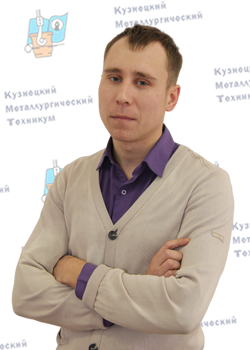 Дадынский Алексей Владимирович