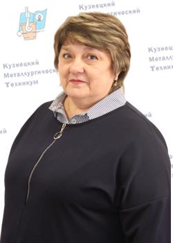 Дреер Татьяна Валентиновна