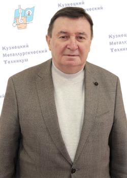 Дружинин Александр Сергеевич