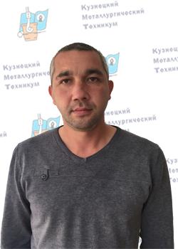 Еременко Александр Викторович