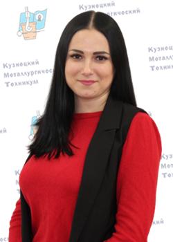 Фомичёва Ксения Валерьевна