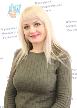 Губарева Анна Васильевна