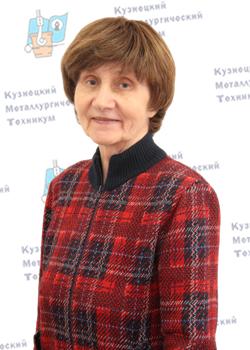 Гурьева Лидия Васильевна