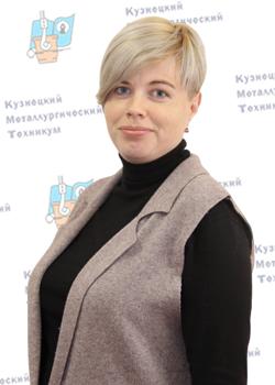 Карнаушенко Елена Александровна