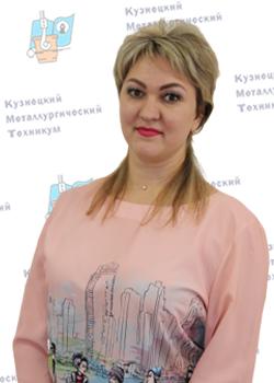 Карташова Анфиса Сергеевна