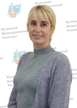 Кипинган Наталья Сергеевна