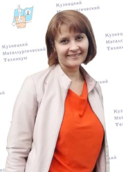 Клемешева Татьяна Александровна