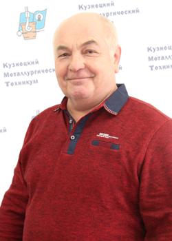 Колесников Александр Васильевич