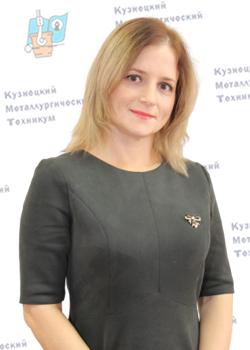 Коновалова Марина Геннадьевна