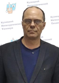 Костюков Алексей Александрович