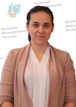 Котова Татьяна Александровна