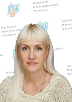 Козлова Татьяна Геннадьевна