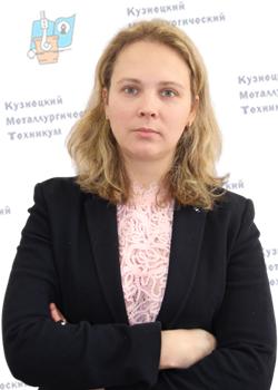 Кузнецова Ирина Ивановна