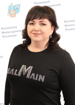 Лило Лиана Рашитовна