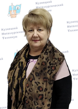 Лунева Марина Васильевна