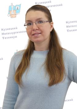 Малицкая Екатерина Владимировна