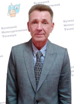 Марунов Андрей Викторович