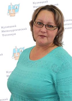 Матаева Наталья Валерьевна