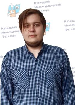 Миронов Антон Олегович
