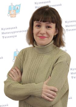 Москвина Екатерина Сергеевна