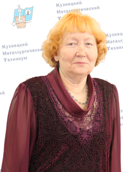 Панурина Валентина Яковлевна
