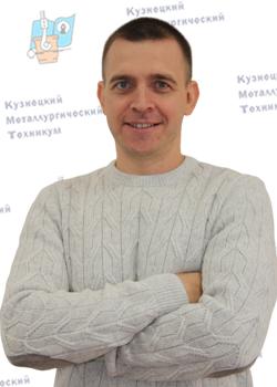 Петров Денис Сергеевич