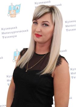 Потёмкина Марина Сергеевна