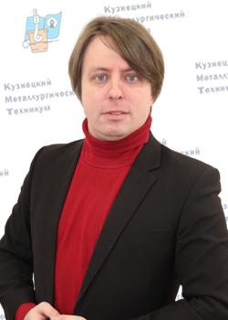 Романов Андрей Андреевич