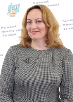 Сафонова Евгения Анатольевна