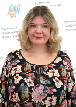 Серова Наталья Викторовна