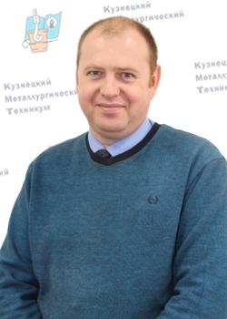 Шальнев Евгений Геннадьевич