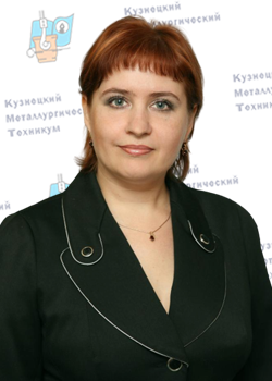 Шестакова Оксана Владимировна